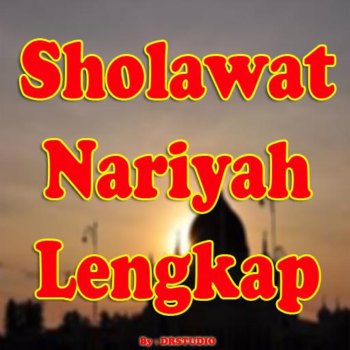 Download Bacaan Shalawat Nariyah Lengkap Manfaatnya Google