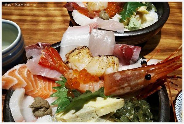 倚樂田食 手作り壽司 刺身 握壽司 丼飯。台中|西區