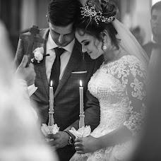 Wedding photographer Aleskey Latysh (AlexeyLatysh). Photo of 16.11.2018