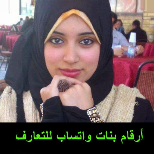 мусульманских без таджикистане знакомств в сайты регистрации