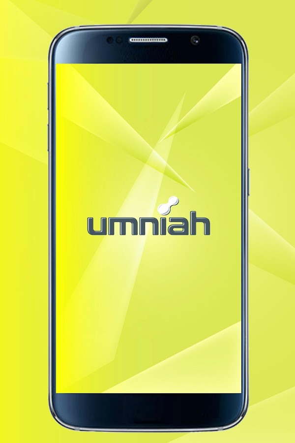 Umniah- screenshot