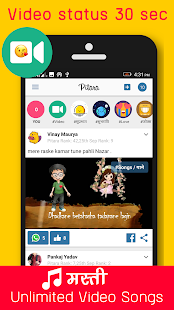 IndiaChat - Video, Chat & Share - náhled