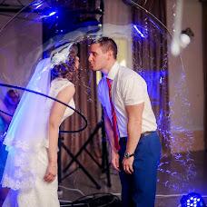 Wedding photographer Alina Rakhimova (rakhimova). Photo of 27.09.2016