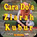 Doa Ziarah Kubur Bahasa Arab Dan Artinya Lengkap APK