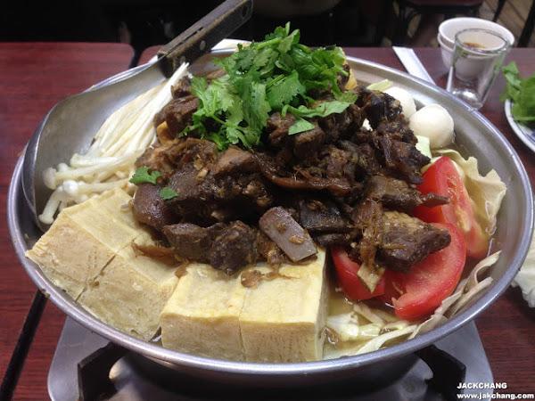 食 台北下港吔羊肉專賣店-羊肉爐 : 張傑克 JACKCHANG