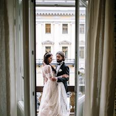 Wedding photographer Yuliya Isupova (JuliaIsupova). Photo of 29.08.2018