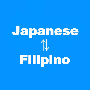 download Japanese to Tagalog Translator apk