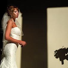 Wedding photographer Andrey Yurkov (yurkoff). Photo of 28.10.2016
