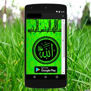 Kumpulan Hadits Bukhari Muslim Lengkap - náhled