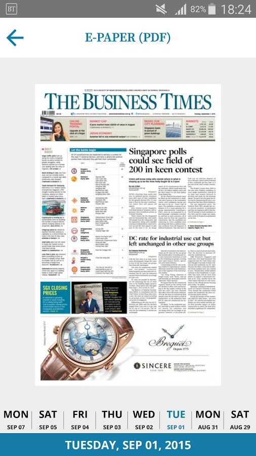 The Business Times- screenshot