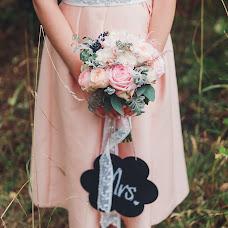 Wedding photographer Konstantin Aksenov (Aksenovko). Photo of 01.11.2014