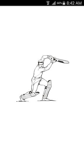 Lina Sports Cricket