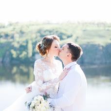 Wedding photographer Katerina Pershina (per4inka). Photo of 30.04.2018