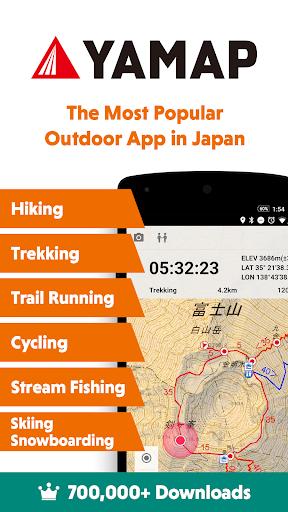 YAMAP - Social Trekking GPS App - 5.3.8 Windows u7528 1