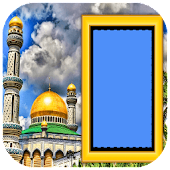 Islam Photo Frame