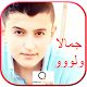 Hazem Al Sadeer jamala wloo - offline Download on Windows