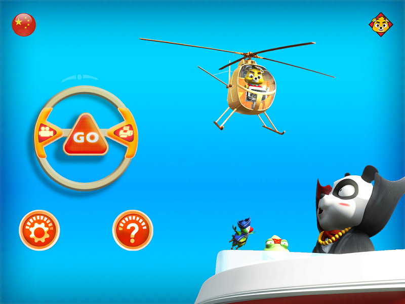 Скриншот Popup Vehicles