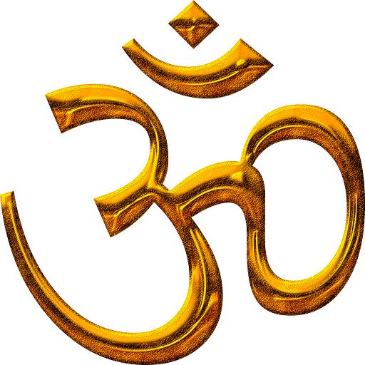 Hindi Mantras Book