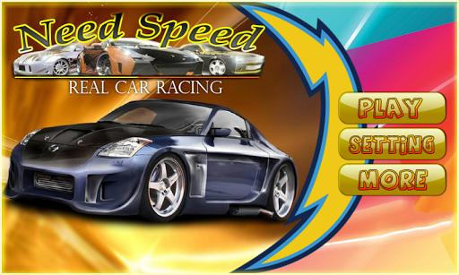 極品飛車:真正的賽車