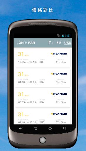 廉價航班|玩旅遊App免費|玩APPs