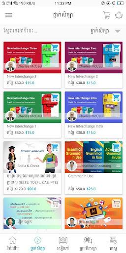 E-School Cambodia 3.0.1 screenshots 4