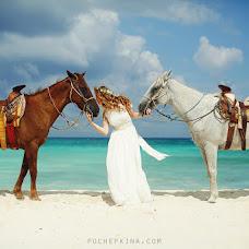 Wedding photographer Marina Pochepkina (pochepkina). Photo of 29.07.2015