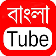App Bengali Tube: Bengali Video, Song, Comedy, Natok APK for Windows Phone