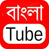 Bengali Tube: Bengali Video, Song, Comedy, Natok