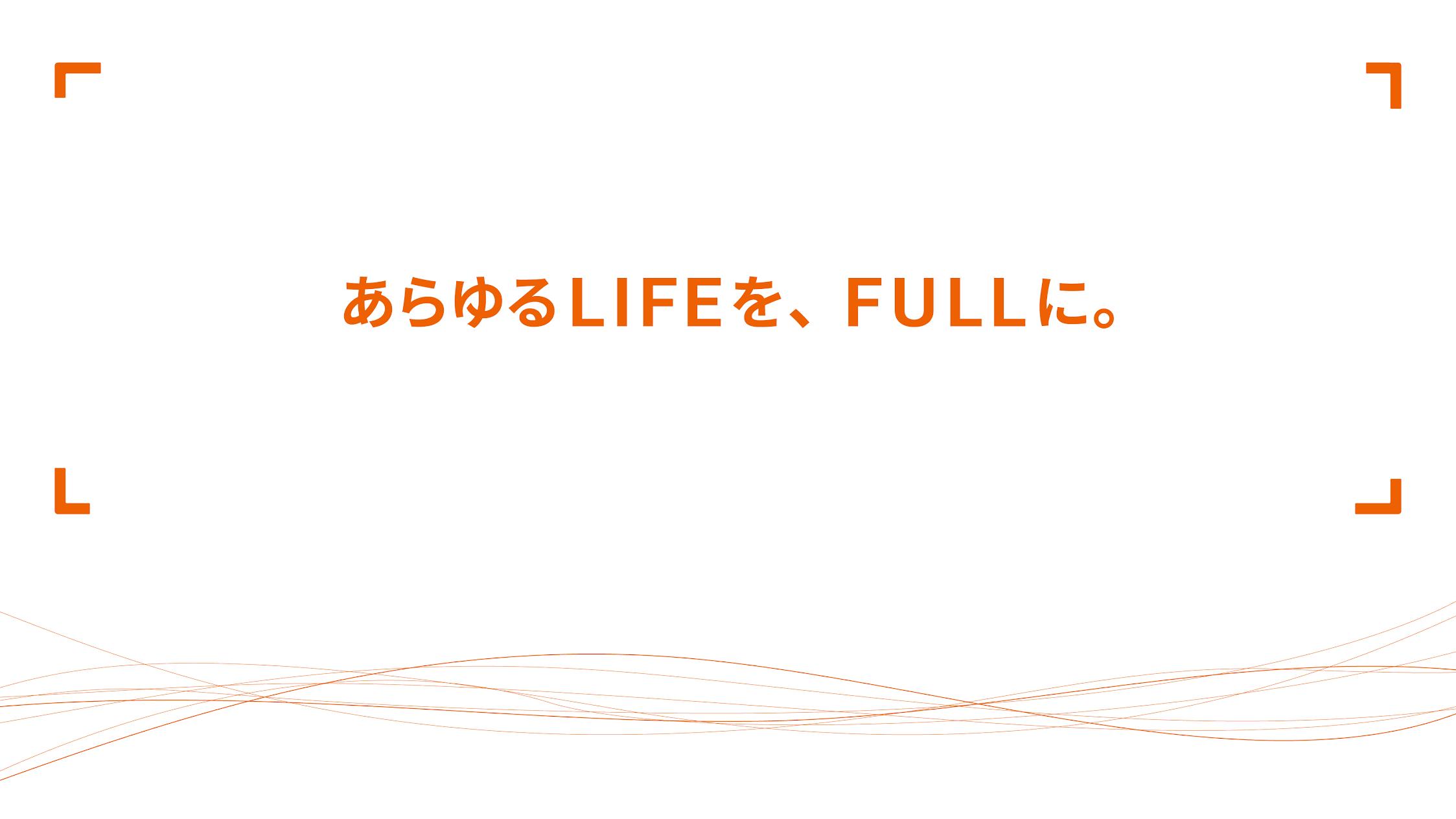 LIFULL Co., Ltd.