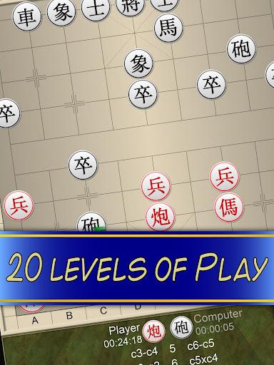 Chinese Chess V+, 2018 edition  screenshots 17