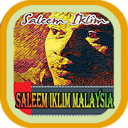 100+ Lagu Iklim Malaysia Lirik
