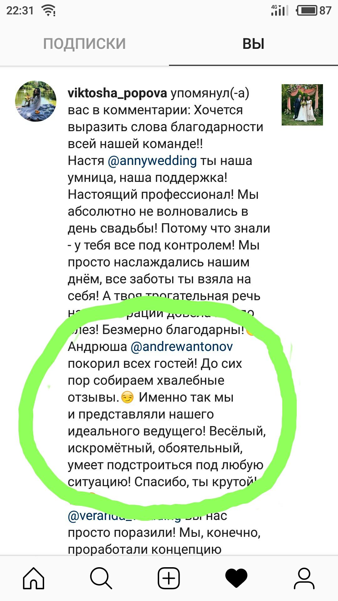 Андрей Антонов в Ростове-на-Дону