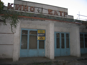 Photo: Ferghana, old cinema 'Kosmos'