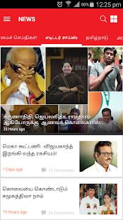 Vikatan News & Magazines - náhled