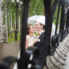 Wedding photographer Andrey Grishin (Arimefu). Photo of 10.06.2015