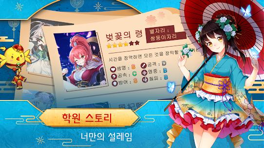 걸스 레볼루션—봉인 해제 1.10.0 5