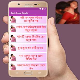 Choty Golpo Bangla - náhled