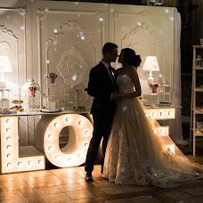 Wedding photographer Dmitriy Shpak (dimak). Photo of 25.01.2017