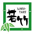 若竹グループ icon