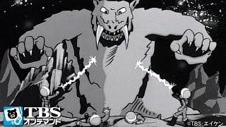 宇宙少年ソラン 第76話 「怪獣ユーロペ」