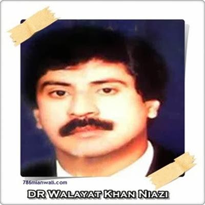 DR. WALLIYAT MUHAMMAD KHAN