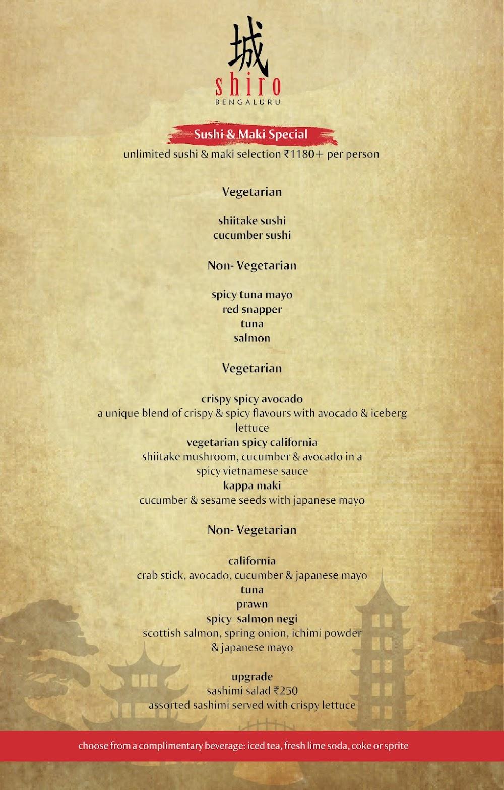 Shiro menu 8