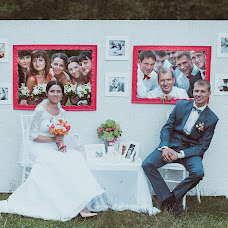 Wedding photographer Yuriy Paramonov (Yopa). Photo of 16.10.2014