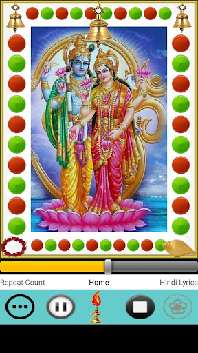 purusha suktam screenshot 2