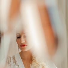 Wedding photographer Marina Pomorina (FotoRealistika). Photo of 03.10.2018