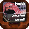 Quran by Abderrahman Soudais icon