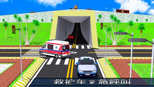 玩免費模擬APP|下載市 救護車 拯救 app不用錢|硬是要APP