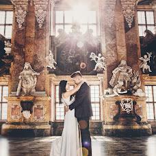 Fotograf ślubny Julia i tomasz Piechel (migafka). Zdjęcie z 04.01.2019