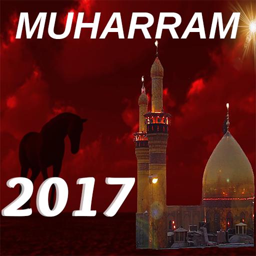 Muharram 2017