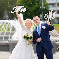 Wedding photographer Irina Alifer (IrinaAlifer). Photo of 18.07.2016